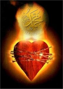 sevgilim_islamcokguzel.jpg